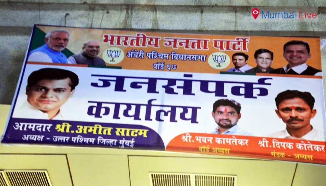 BJP opens party office at Juhu