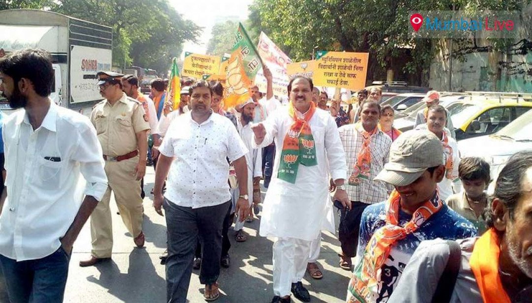 BJP's cleanliness awareness rally