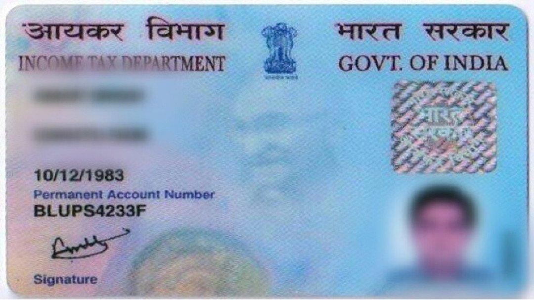सरकार ने रद्द किया  11.44 लाख PAN नंबर, कही आपका पैन कार्ड भी तो इसमे नहीं?