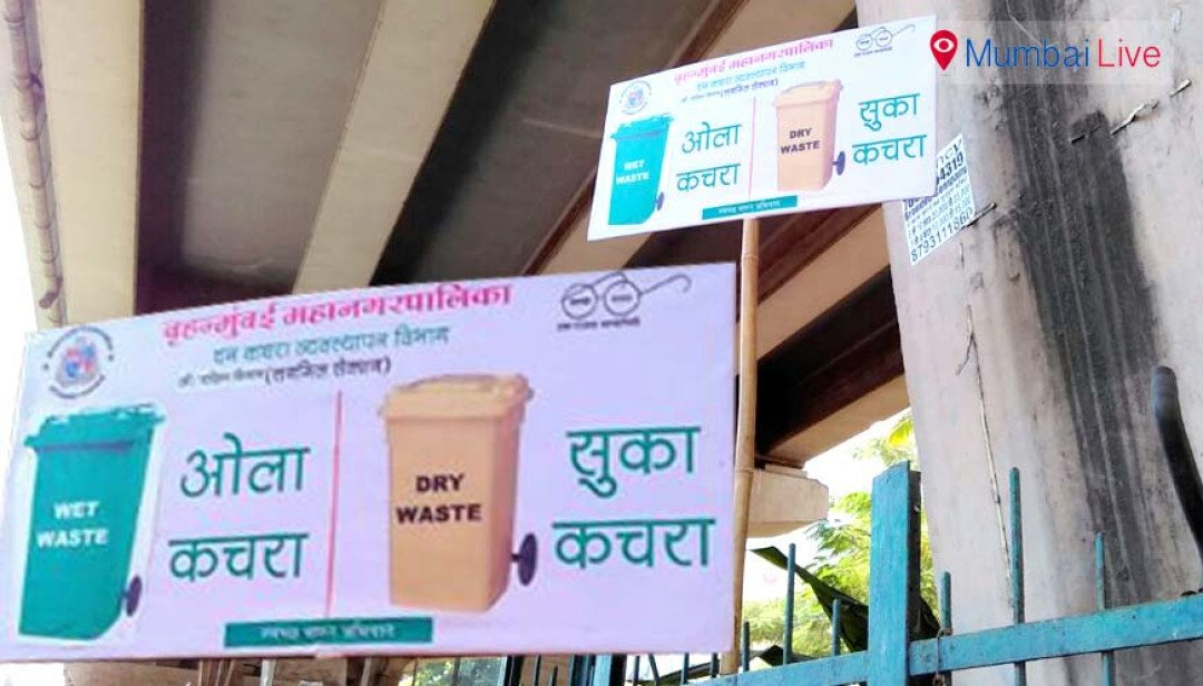 BMC initiates cleanliness drive