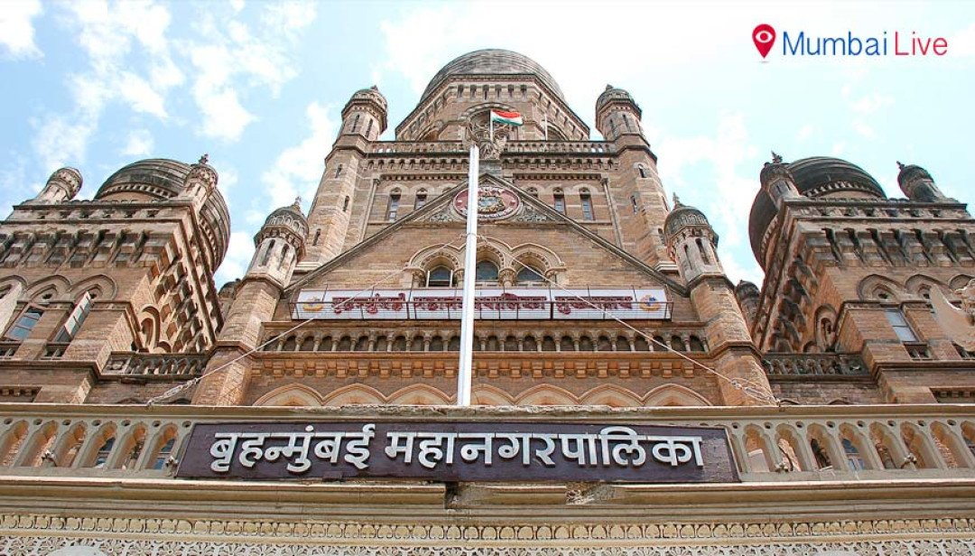 BMC Vigilance Deptt initiates changes