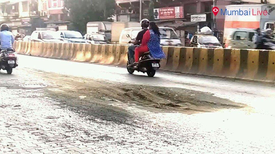 खतरे को दावत देती सड़क