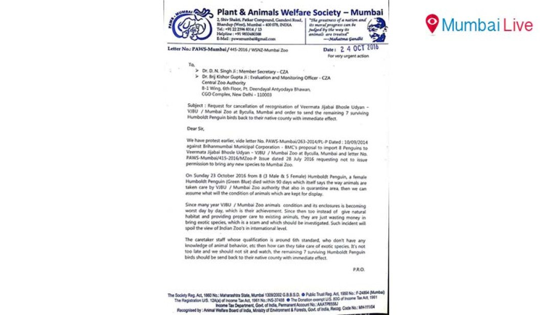 Animal rights' body files FIR against zoo authorities