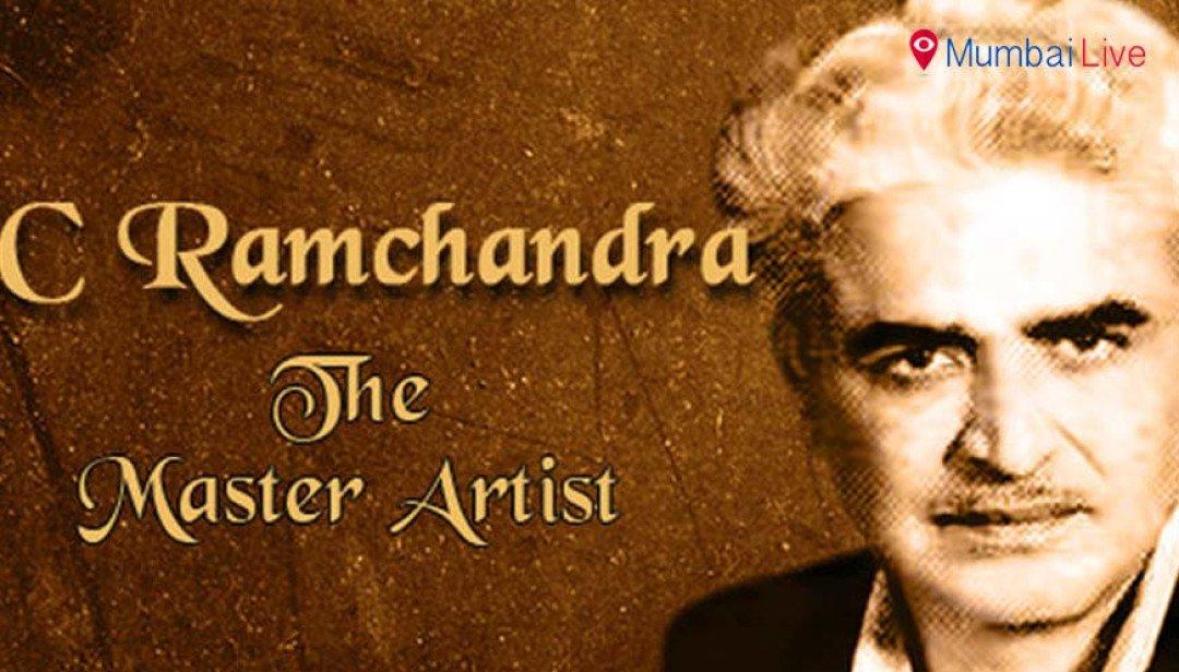 संगीतकार सी. रामचंद्र की याद में कार्यक्रम
