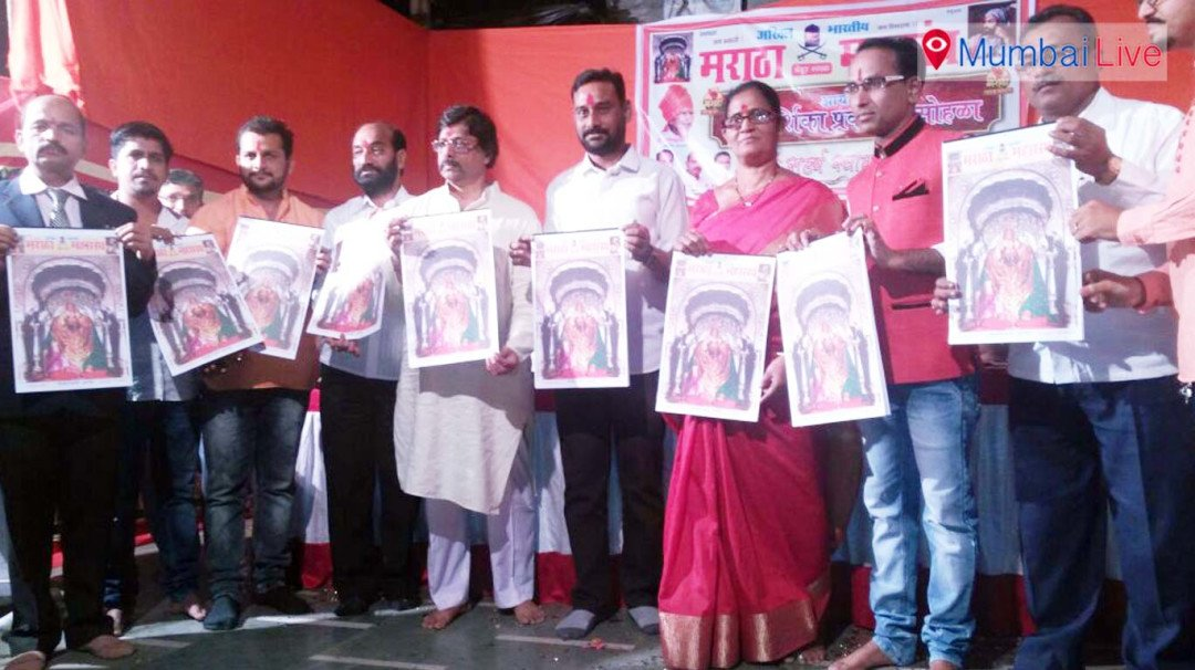 Akhil Bharatiya Marathi launches new year calendar