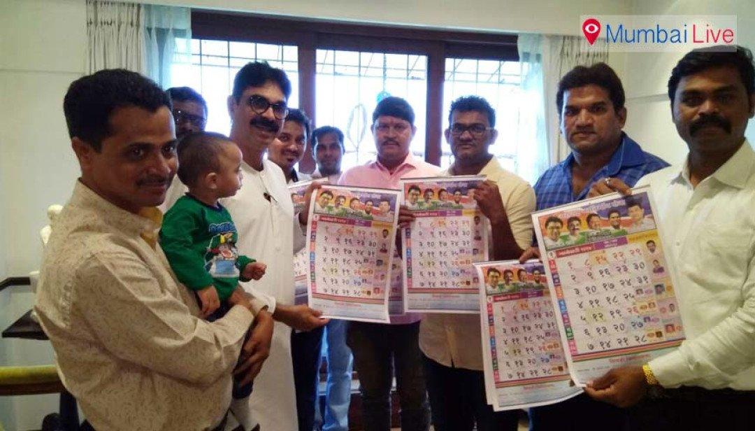 MNS launches calendar