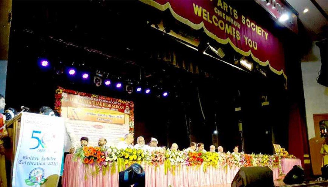Tilak Nagar Highschool turns 50