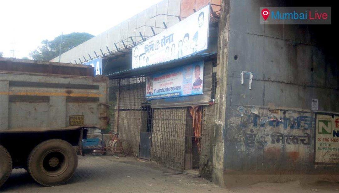 Rashtriya Bhim Sena Vs PWD!