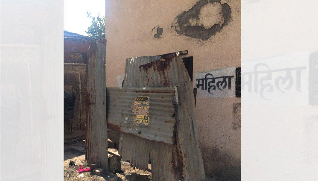 Public toilet in bad repair