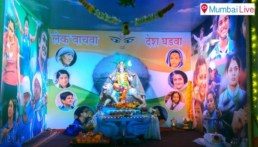 Worli Mandal pledges Navratri to Uri martyrs
