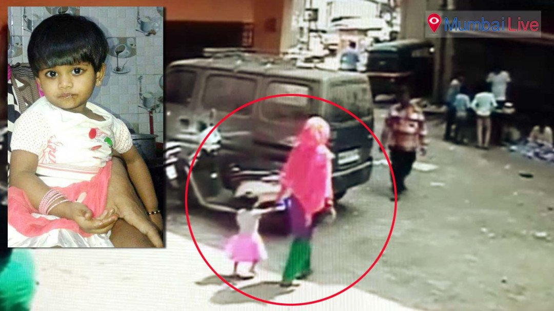 Stranger abducts toddler in daylight