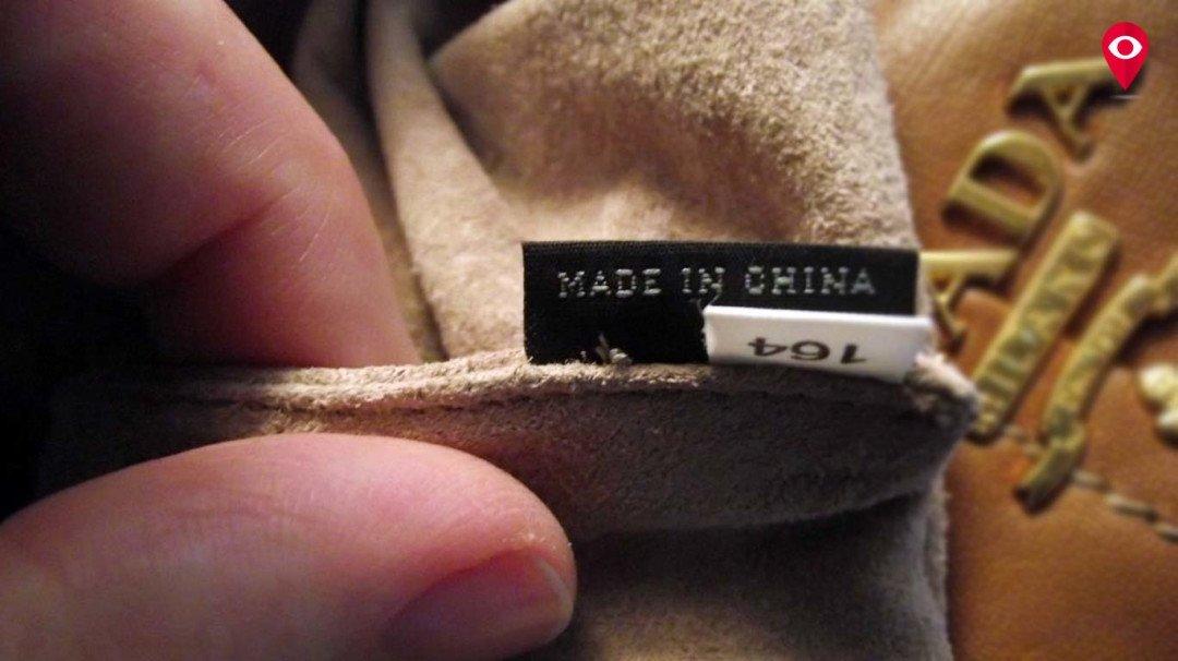 चीनी वस्तुओं के बहिष्कार से छात्र सिखेंगे देशभक्ति
