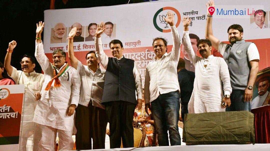 Vote for the change - Devendra Fadnavis