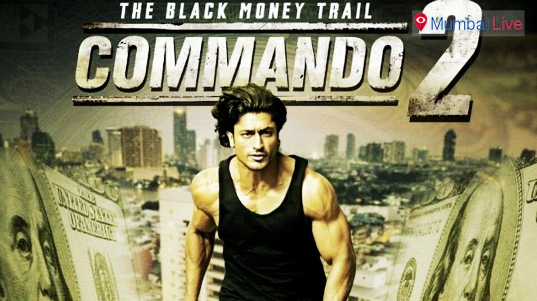 Commando 2: Only Muscle, No Mass