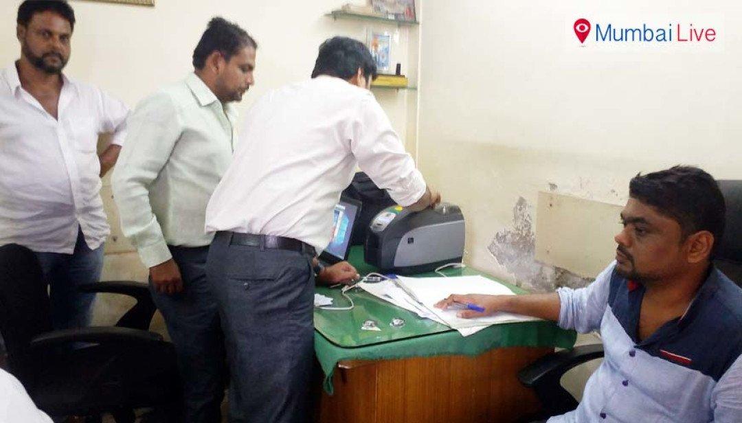 Register for your Aadhaar Card here!
