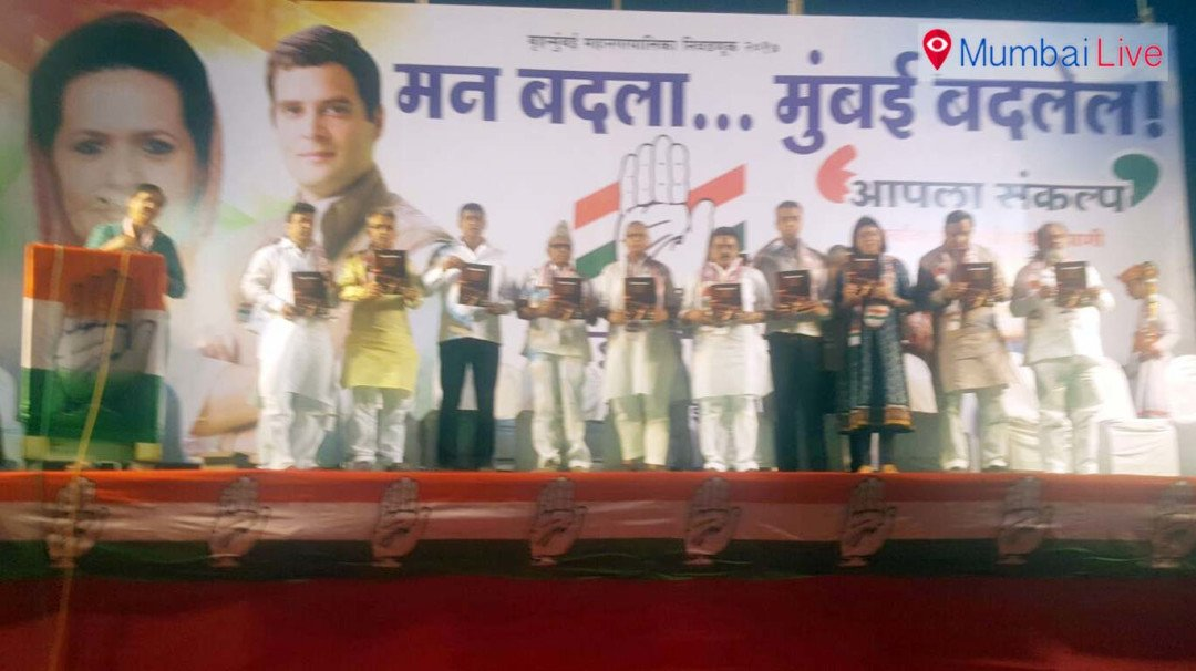Congress' Campaign for BMC election kicks off