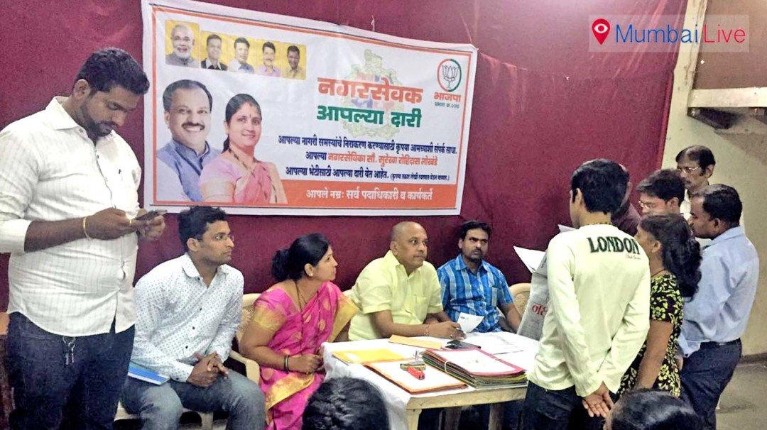 BJP corporator meets residents to understand grievances