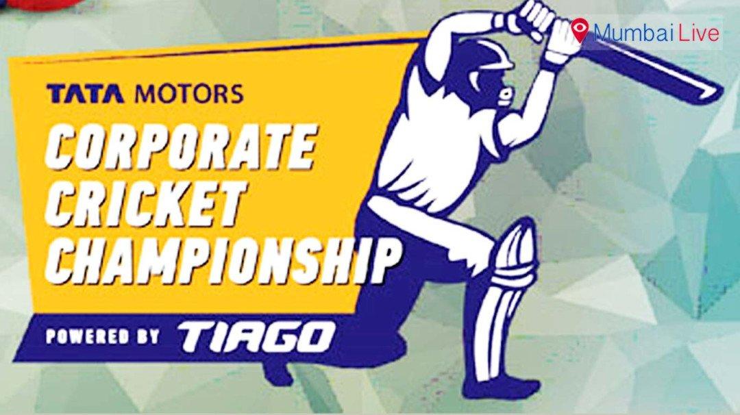 टाटा मोटर्स कॉर्पोरेट क्रिकेट स्पर्धा