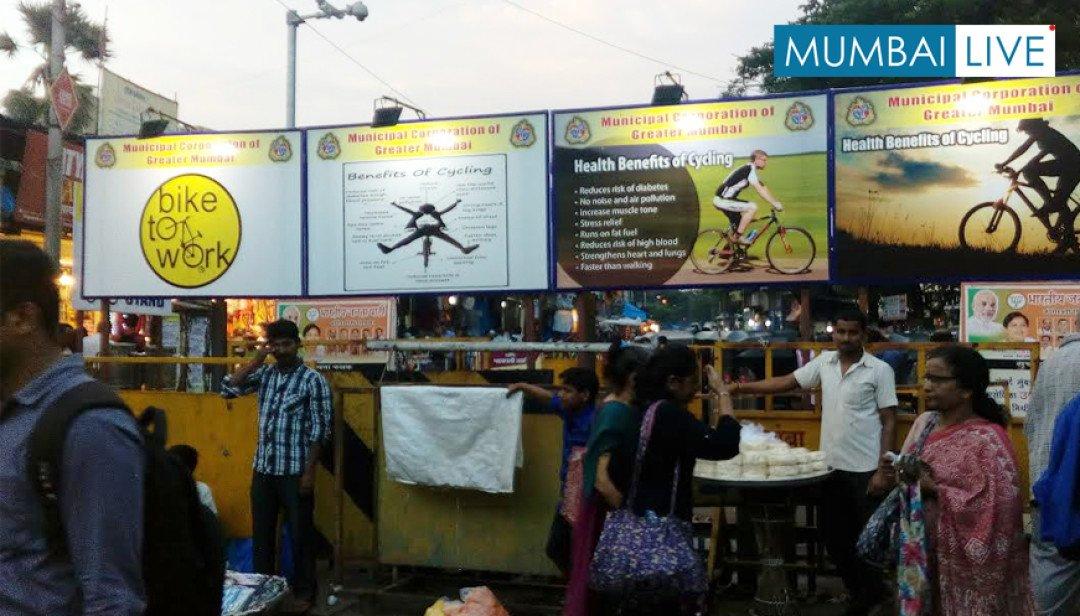 जोगेशवरी स्टेशन पर सायकल पार्किग