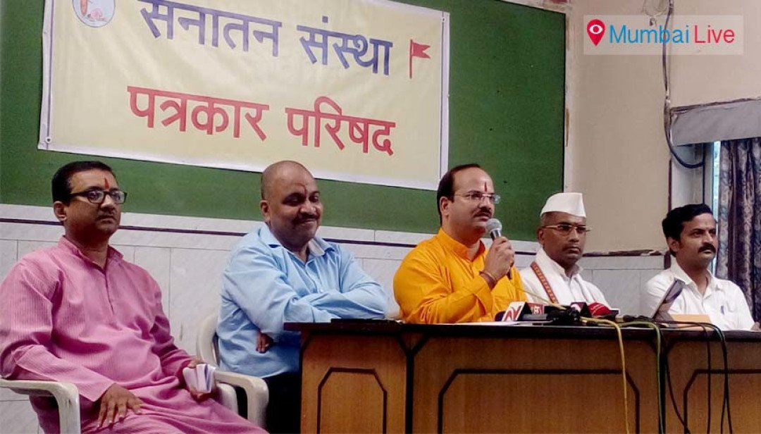 Sanatan demands inquiry of ANIS