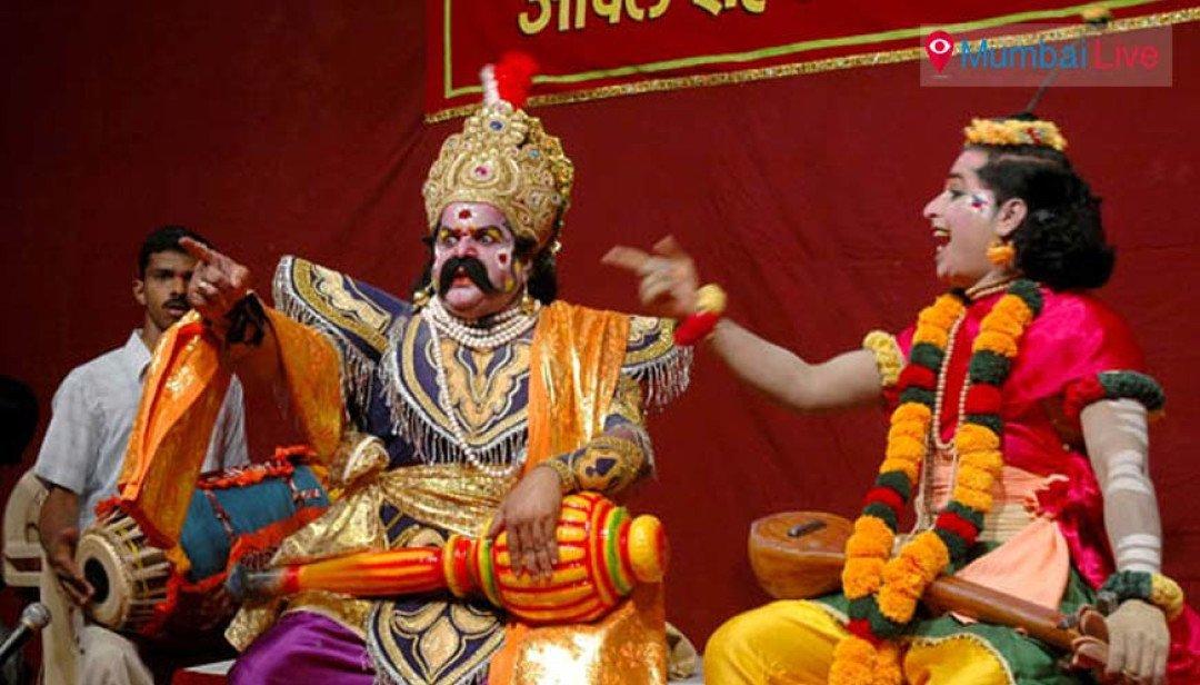Traditional Dashavtari plays