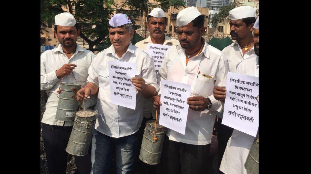 अब मुंबई के डब्बेवाले भी उतरे पद्मावती के विरोध में
