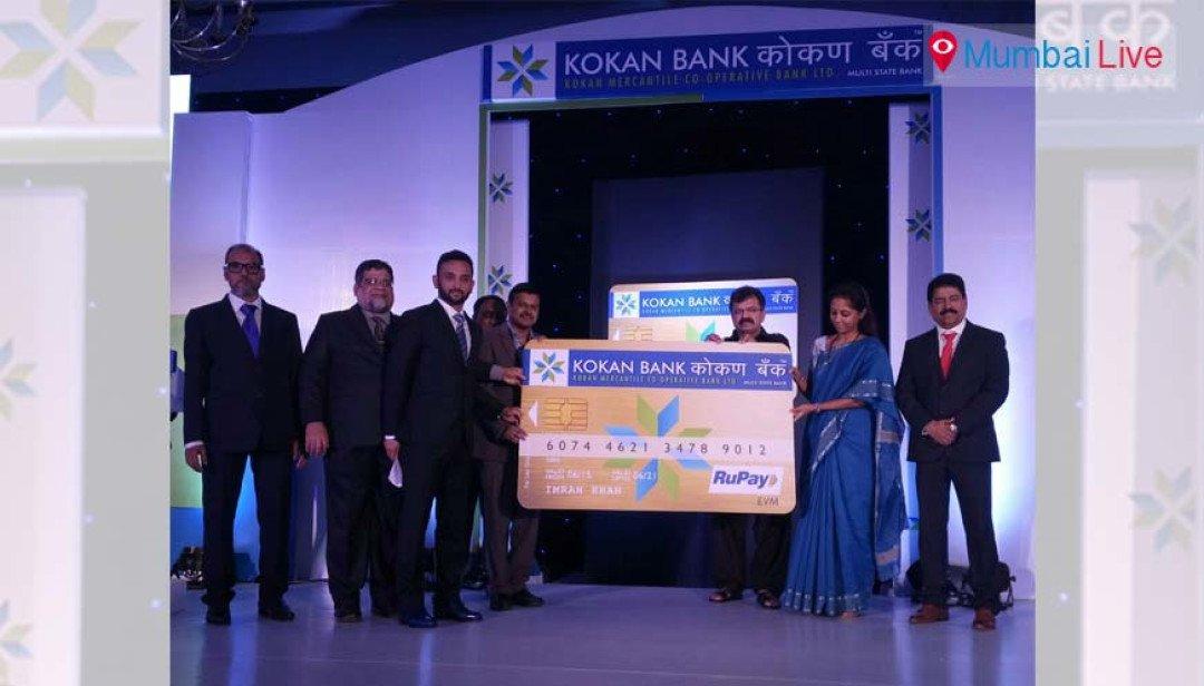 Supriya Sule unveils Konkan coop bank debit card