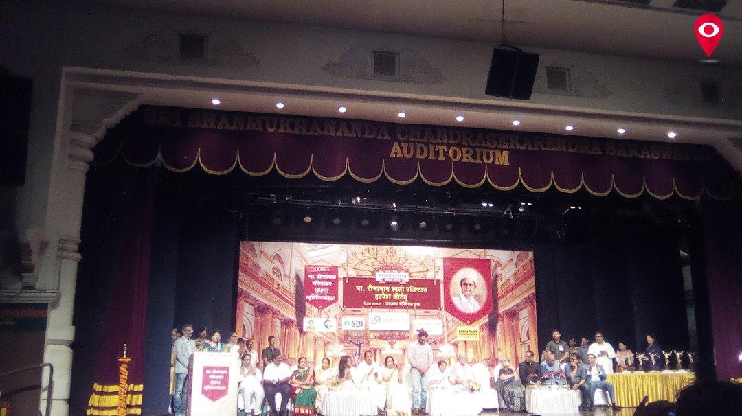 दीनानाथ मंगेशकर पुरस्कार का भी वितरण