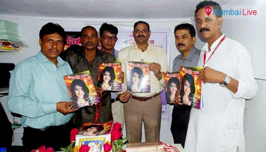 'Nirbhay Rajya' magazine launched