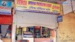 धारावीत चोरट्यांचा धुमाकूळ, एकाच रात्री दोन दुकाने फोडली