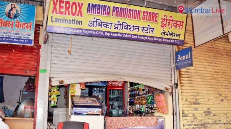 Robbery in Dharavi