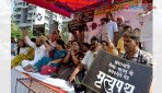 Protest against BMC