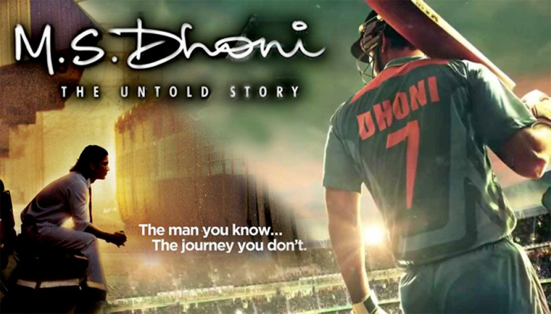 Dhoni strikes gold