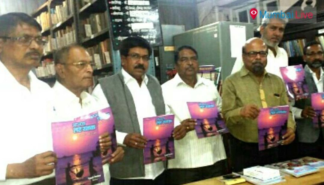 Diwali issue of 'Aajcha Tatrakshak' launched