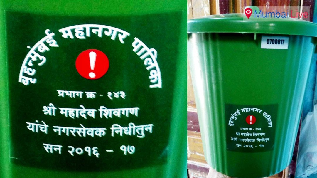 Dustbins distributed in Chembur
