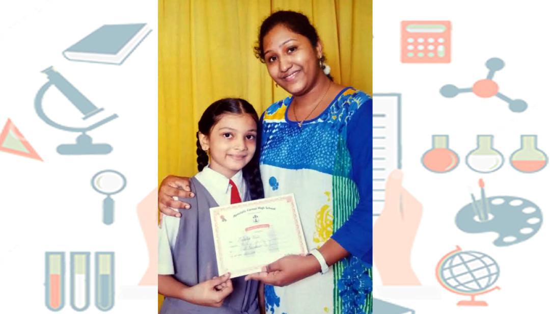 स्कूल ने दिया मदीहा को अवॉर्ड