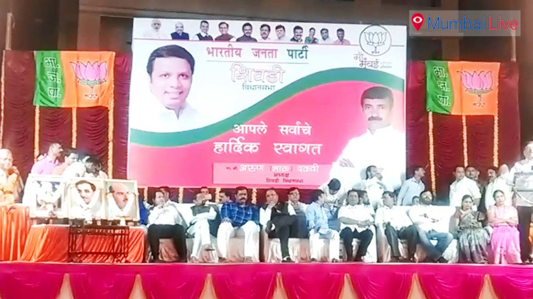 Amar Pawle enters BJP