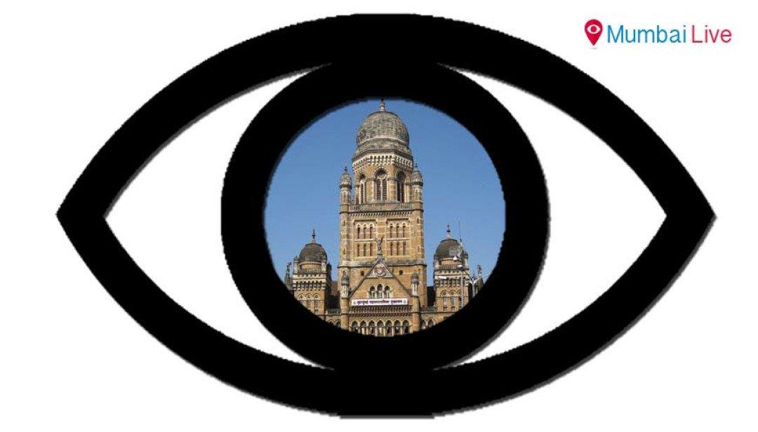 Eye-bank will open in Eksar