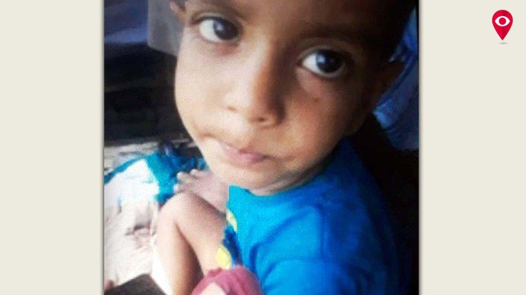 ४ वर्षीय मुलाचा शॉक लागून दुर्दैवी मृत्यू