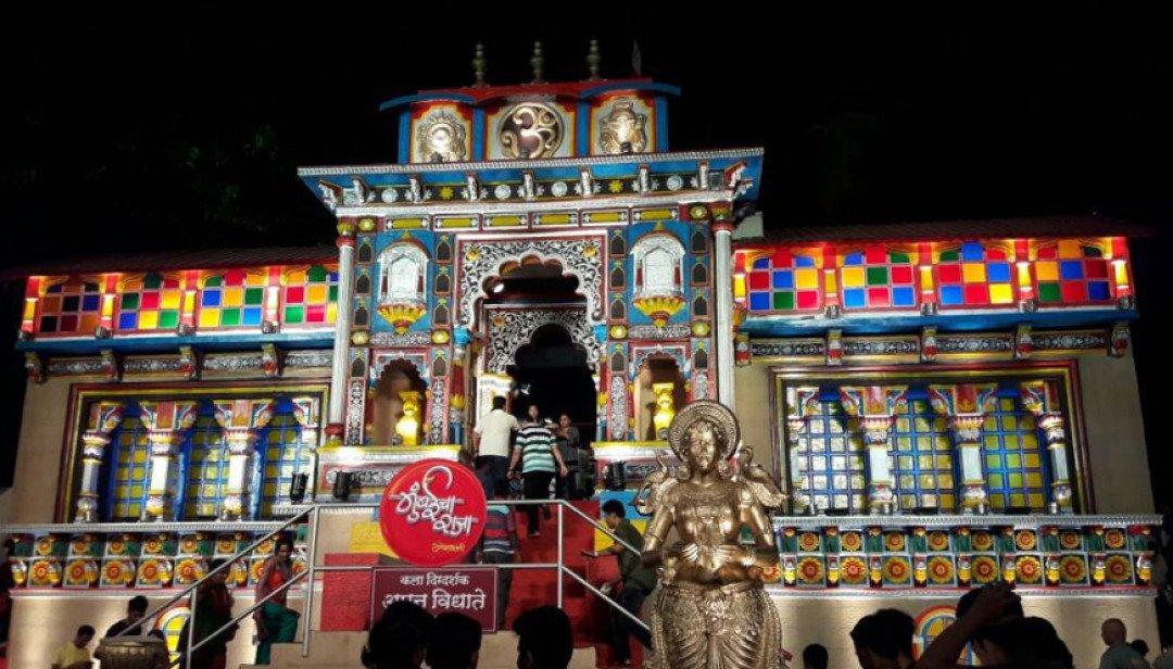 Post Pocket at Ganesh Galli
