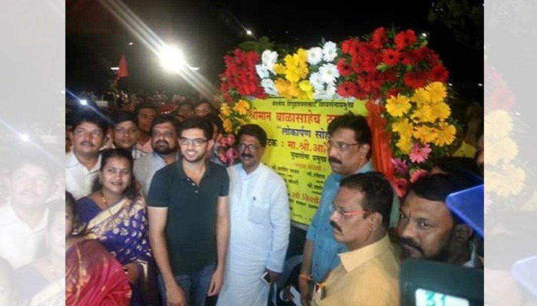 Bal Thackeray garden inaugurates