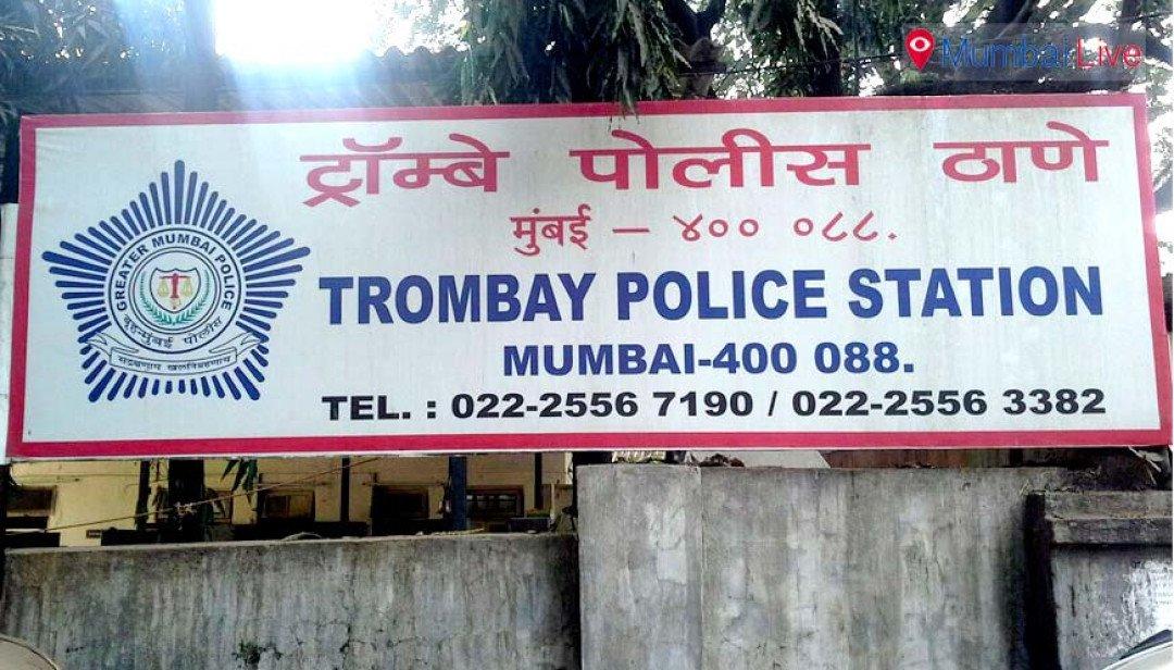 Trombay police arrest molester