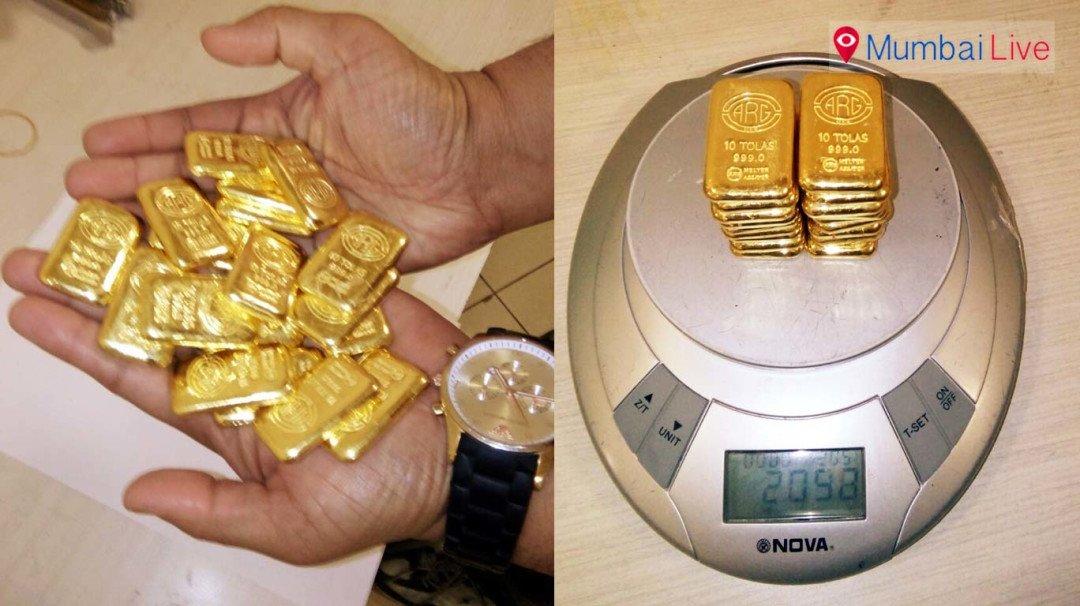 54 लाख के सोने की तस्करी