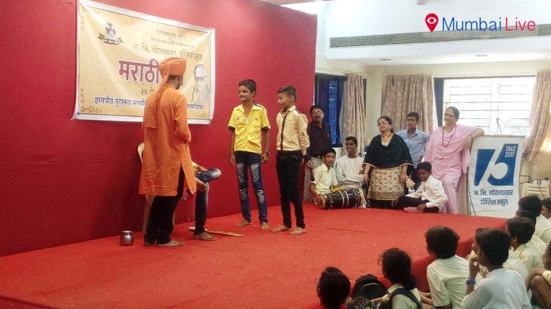 स्कूलों में मनाया गया मराठी दिवस