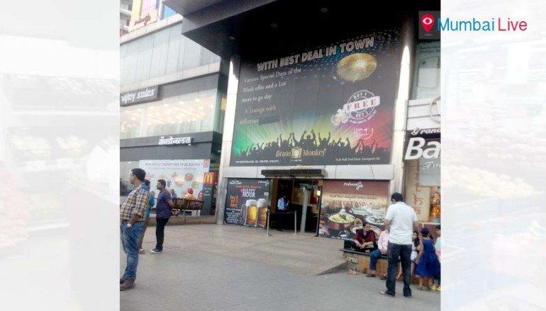 Goregaon's empty malls