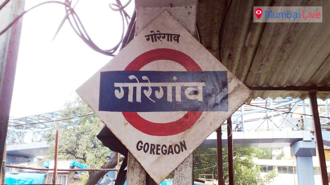 Goregaon bridge to be closed until 31 December