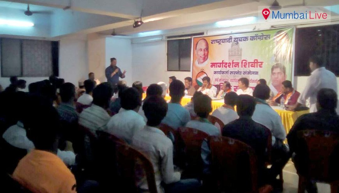 NCP holds guidance session for cadres