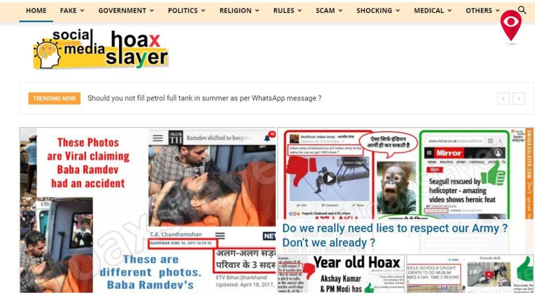 सोशल मीडिया पर झूठी खबरों से परेशान, ये वेबसाईट बताएगी सच्चाई...
