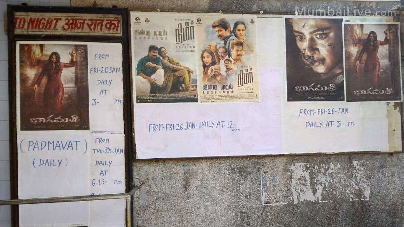 मल्टीप्लेक्स के ज़माने में दम तोड़ते सिंगल स्क्रीन थियेटर