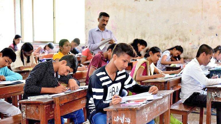 16 सिंतबर से शुरू होगी  HSC की सप्लीमेंट्री परीक्षा